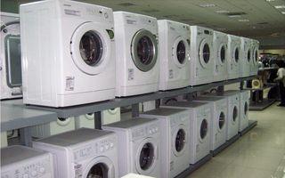 Скупка старых стиральных машин в орле установка кондиционеров царицыно